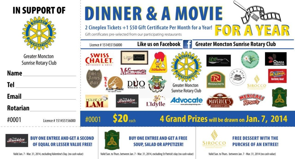 2013 dinner and movie tickets - small